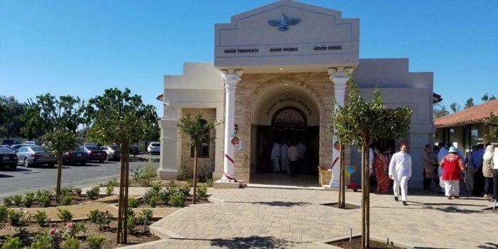 Zoroastrian Association of California Atash Kadeh Opens in Orange