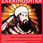 The Divine Songs of Zarathushtra: Artwork